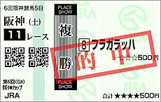 111217han11b1