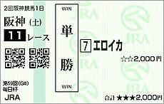 120324han11b