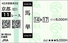 121014kyo11b1