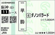 130623han11b1_3