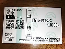 Dsc_4522