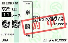 150207kyo11b1