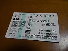 Dsc06275