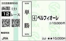 150725hak12b