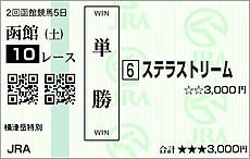 150725hak10b1