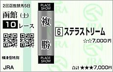 150725hak10b2