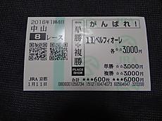160111nak08b